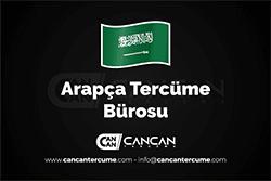 arapca_tercume_burosu250x167