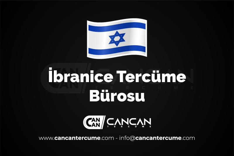 İbranice Tercüme Bürosu
