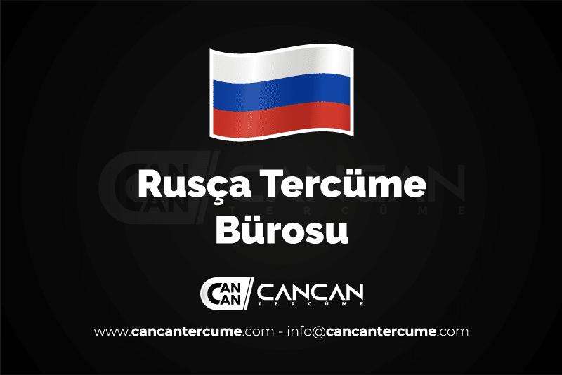 rusca_tercume_burosu
